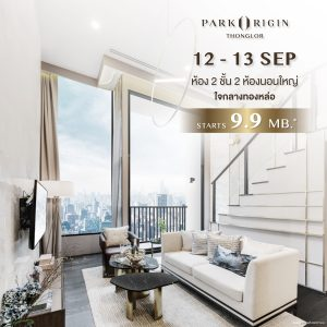2 Bed DUOSPACE - PARK THONGLOR