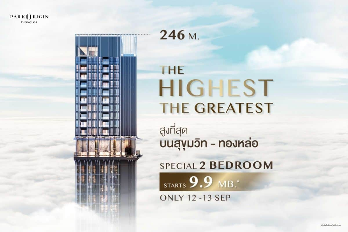 THE-HIGHEST-THE-GREATEST-CONDO