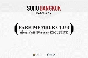 SOHO Bangkok