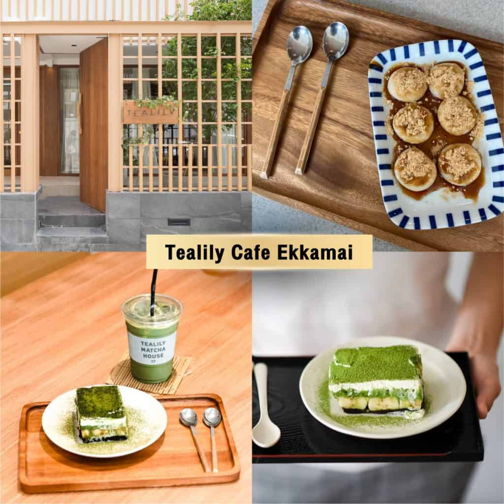 Tealily Cafe