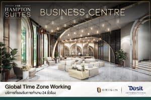 คอนโด ศรีราชา Business Centre